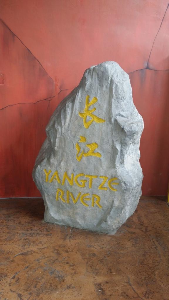 The Yangtze River, China.